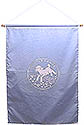 Little Lamb 1 Color Wall Banner - Lt Blue With White